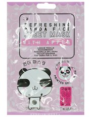 Teens' NPW Sugu apple face sheet mask