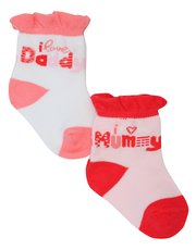 I love mummy and daddy socks two pack