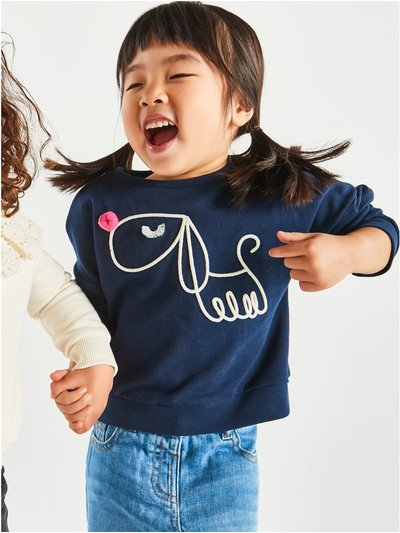 Pom pom embroidered dog sweatshirt (9mths-5yrs)