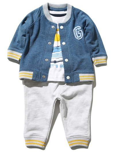 Giraffe top jogger and jacket set (0 mths - 4 yrs)